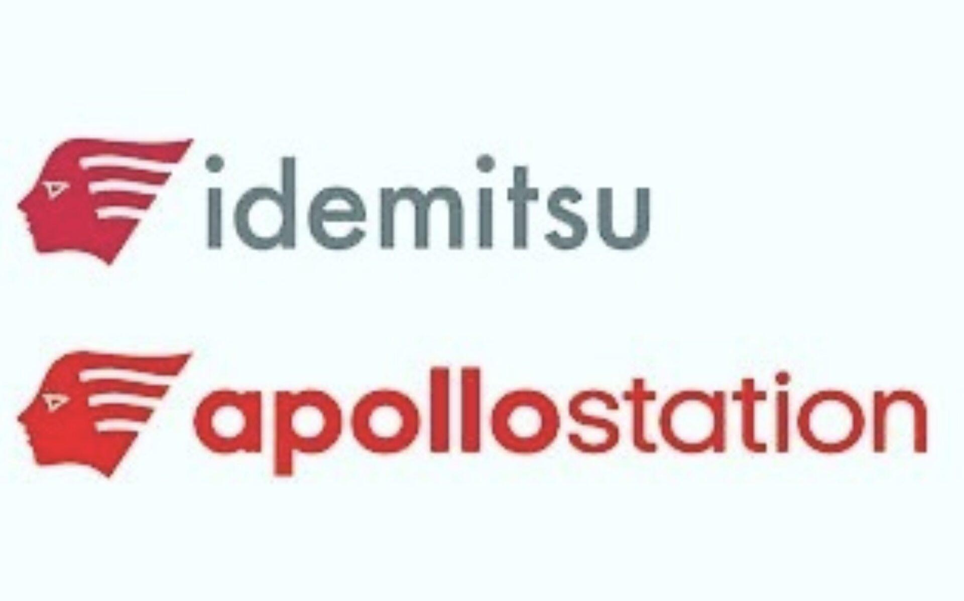 アポロステーション